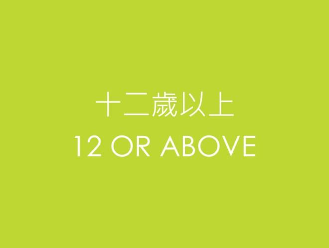 住宿須知09