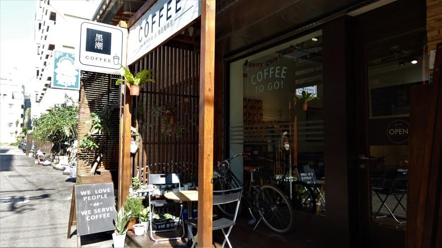 黑潮coffeelization