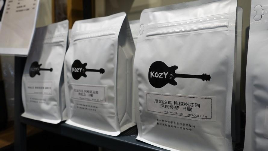 黑潮烘焙咖啡豆