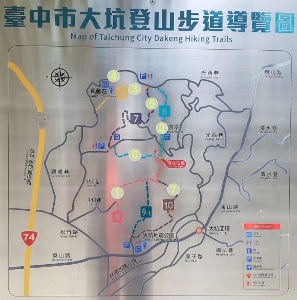 大坑步道導覽圖
