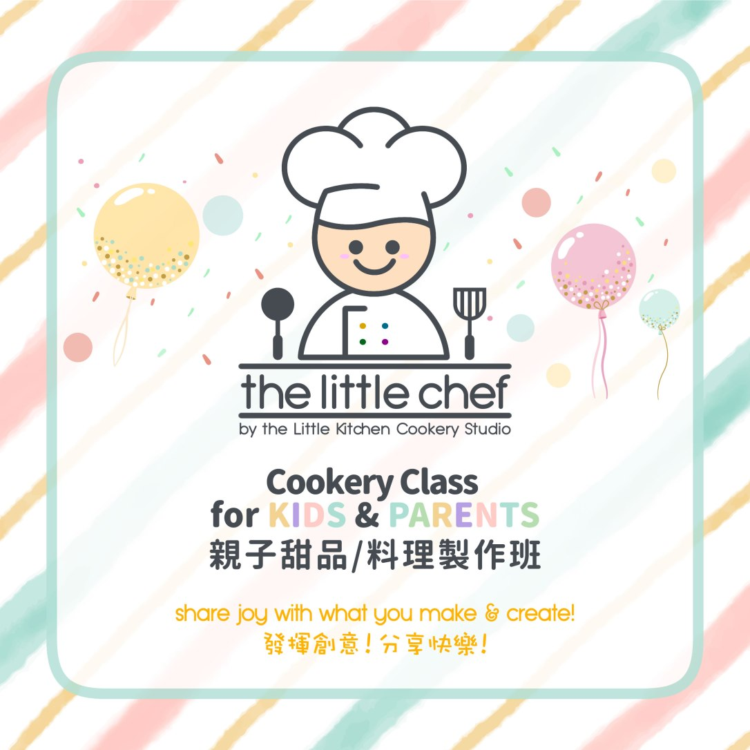 The Little Chef Promo