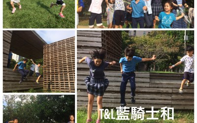 T&L English House 2019秋冬期回顧
