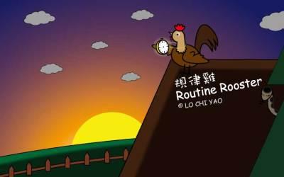 哇! 規律雞失蹤了!Oh No! Routine Rooster is Missing!