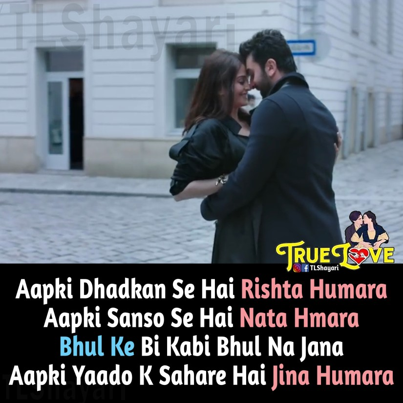 108 - TOP 67+ Best Hindi Love Shayari - {Best Collection of Love Shayari With Images}