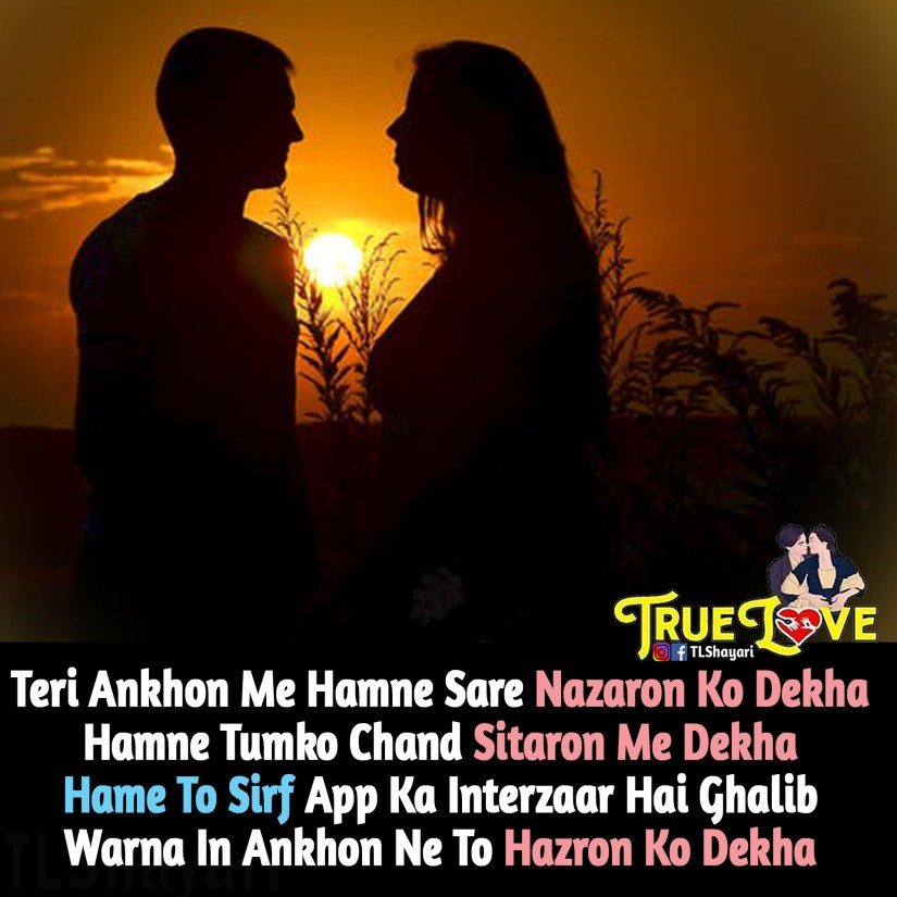 103 - Top 20+ One Sided Love Shayari - Best One Side Love Quotes Ever