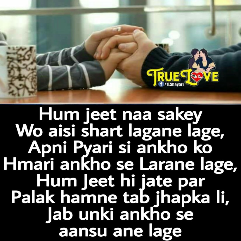 23 - Top 100+ True Love Shayari in Hindi 2018 {Best Collection With Images}