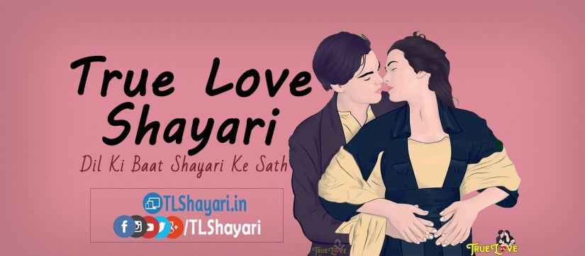 cover Photo 1  - True Love Shayari - Best Collection For True Love Hindi Shayari Quotes