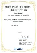 сертификат TAMA