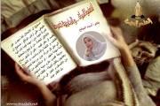 أنصفوا المرأة..والمغربية خصوصا / بقلم : أسماء التمالح