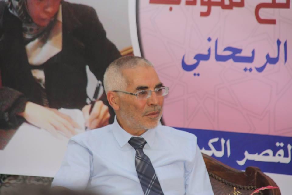 المدرسة العمومية ليست كما صرحت به تاء التأنيث / بقلم : محمد الموذن