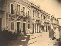 مدينة القصر الكبير بالأبيض والأسود / مدونة أسماء التمالح