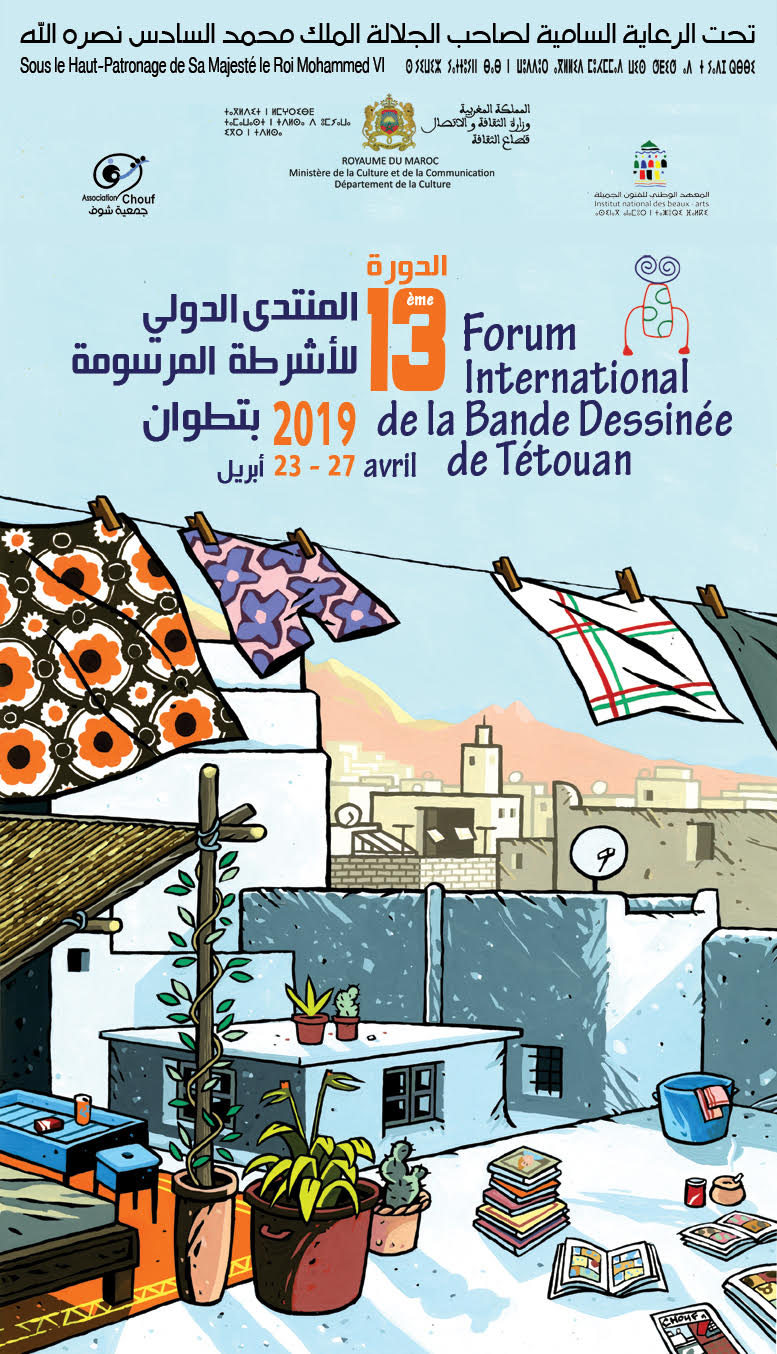 تطوان تستعد لتنظيم الدورة 13 من المنتدى الدولي للأشرطة المرسومة / بقلم : أسماء التمالح