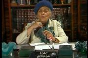 شخصيات عربية : المحامية مفيدة عبد الرحمن