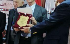 الدكتور مصطفى يعلى يشرف المغرب بالمشاركة والحضور في ملتقى الثقافة الشعبية العربية ( الدورة 2) بمصر / صور
