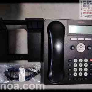 Avaya 1616I VoIP Phone 700504843