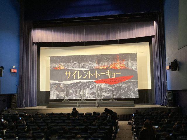 【ついに公開 『サイレント・トーキョー】映画製作の基礎 失敗→修復→復習!!