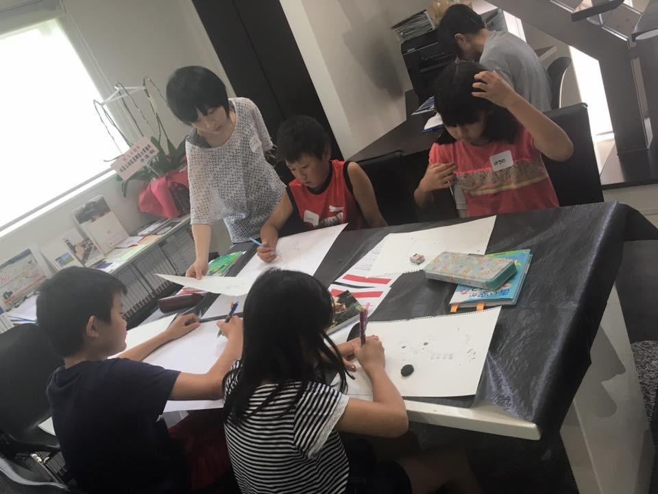 【夏休み宿題応援プロジェクト】無事終了しました(^o^)/