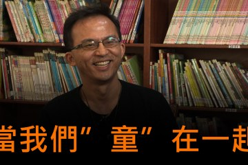 2013 KDP 綜合活動組特色標竿獎