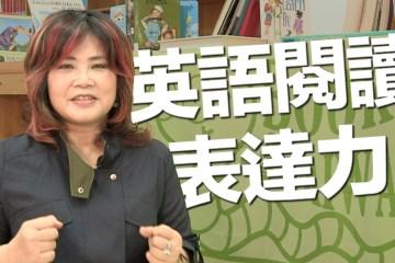 風城英語通-Books For Taiwan