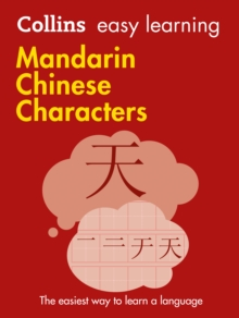 Easy Learning Mandarin Chinese Characters : Trusted ...