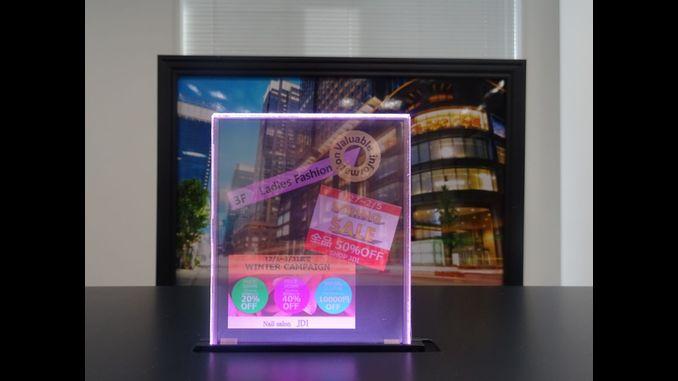 Японці створили перший прозорий дисплей