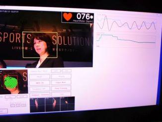 Розроблено технологію, що дозволяє вимірювати ритм серцебиття людини, знятого на відео