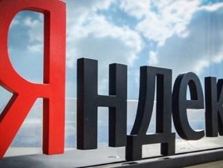 обшуком в офіси «Яндекса»