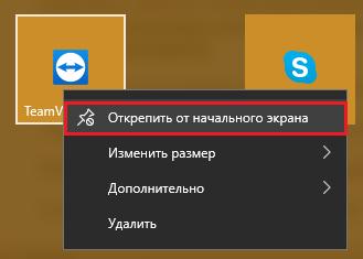 Як прискорити роботу Windows 10: 10 способів, про які вам не розповідали