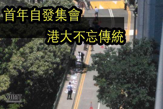 04JUN2015 HKU6.4