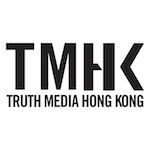 TMHK – Truth Media (Hong Kong)