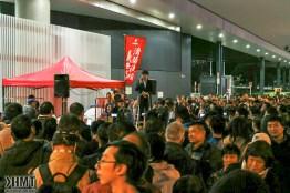20171213 Legislative Council Night-70