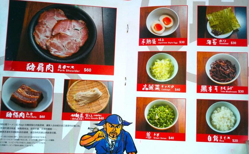 凪拉麵店菜單