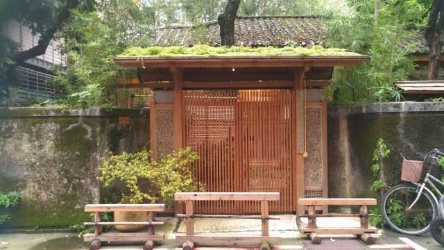 台北青田街「世界奉茶文化推廣協會」雅緻的大門