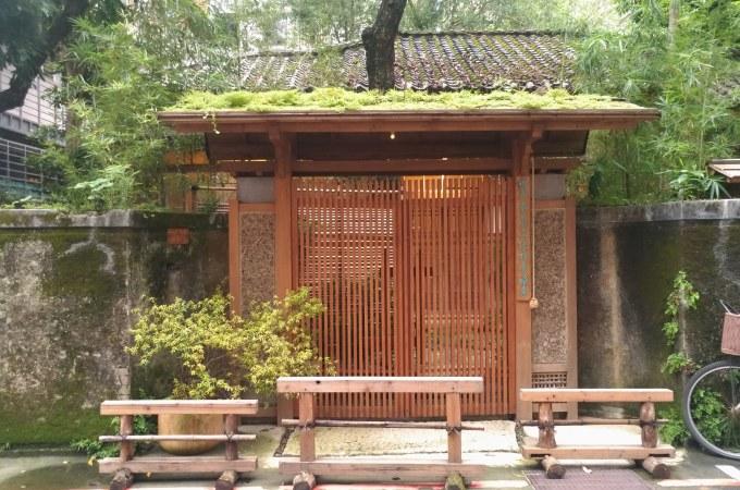青田街 散步到「青田七六」,台北懷舊日式老屋下午茶