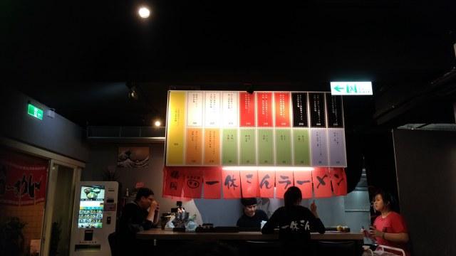 Ikyusan Ramen-20171226-yatai.jpg