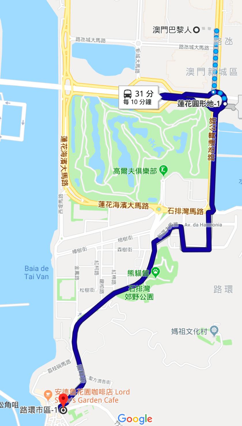 從巴黎人酒店門口附近就有公車可以搭到 澳門路環 Bus route from Parisian Macao to Coloane