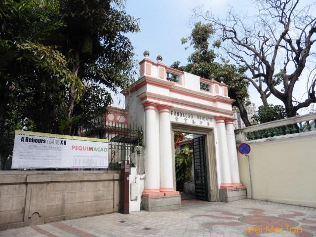 Travel-Macao-Historic Center of Macao-Casa Garden-20180210