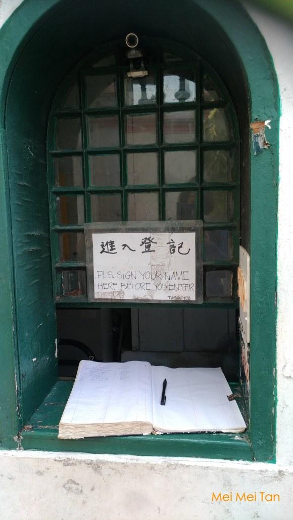 澳門舊城區 東方基金會會址