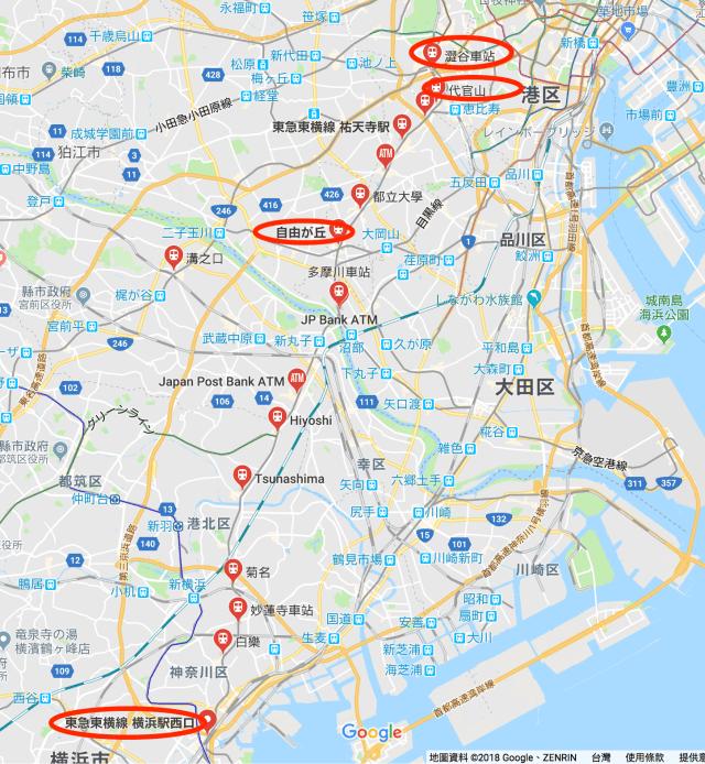 Tokyo-tokyu-toyokosen