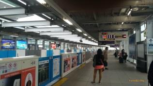 東京單軌電車車站