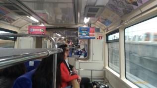 東京單軌電車車內