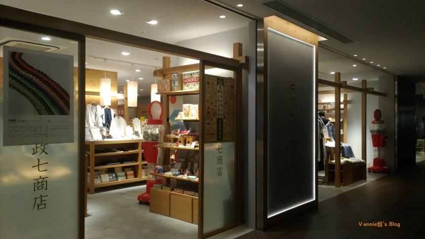 東京 Kitte商場中川政七商店