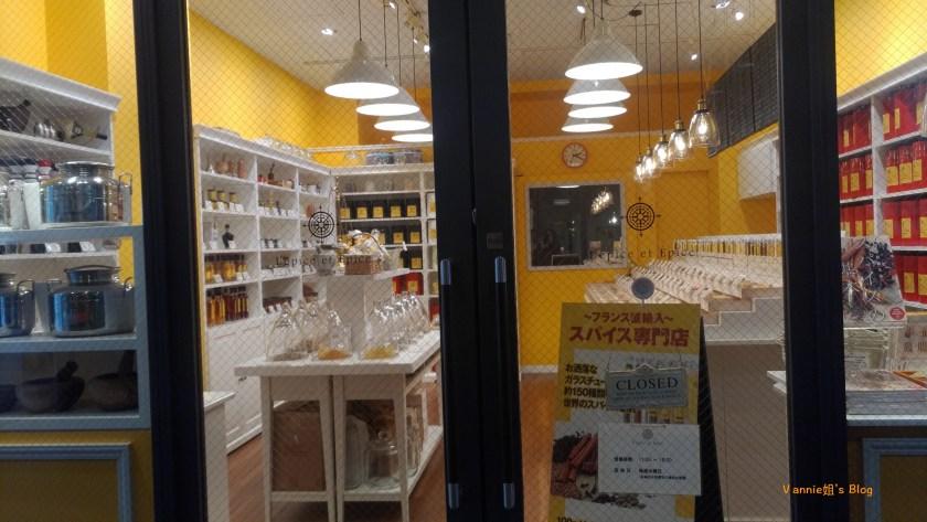 自由之丘 的法國進口香料專賣店