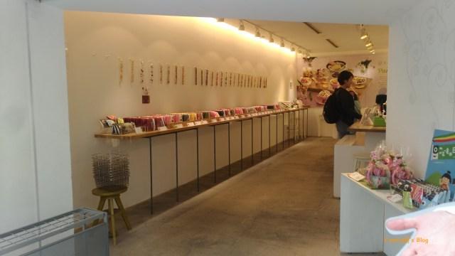 自由之丘 的豆菓子專賣店