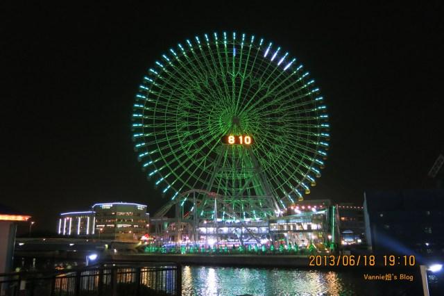 Yokohama night view from Amuse Cosmos Fantasia Kids_3