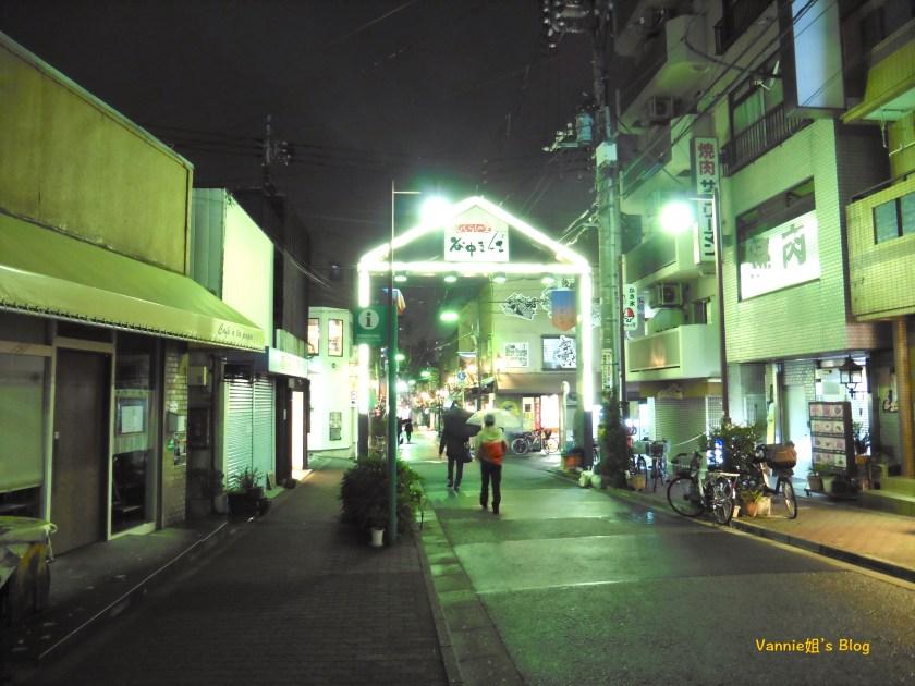 東京 谷中銀座 商店街 夜晚