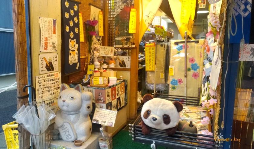 東京 谷中銀座 商店街 可愛商店