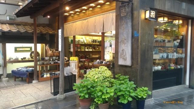 tokyo-yanesen-yanakaginza-store_2