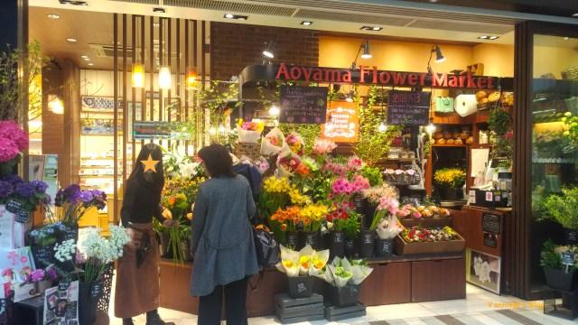 Tokyo_Nippori Station-flowershop