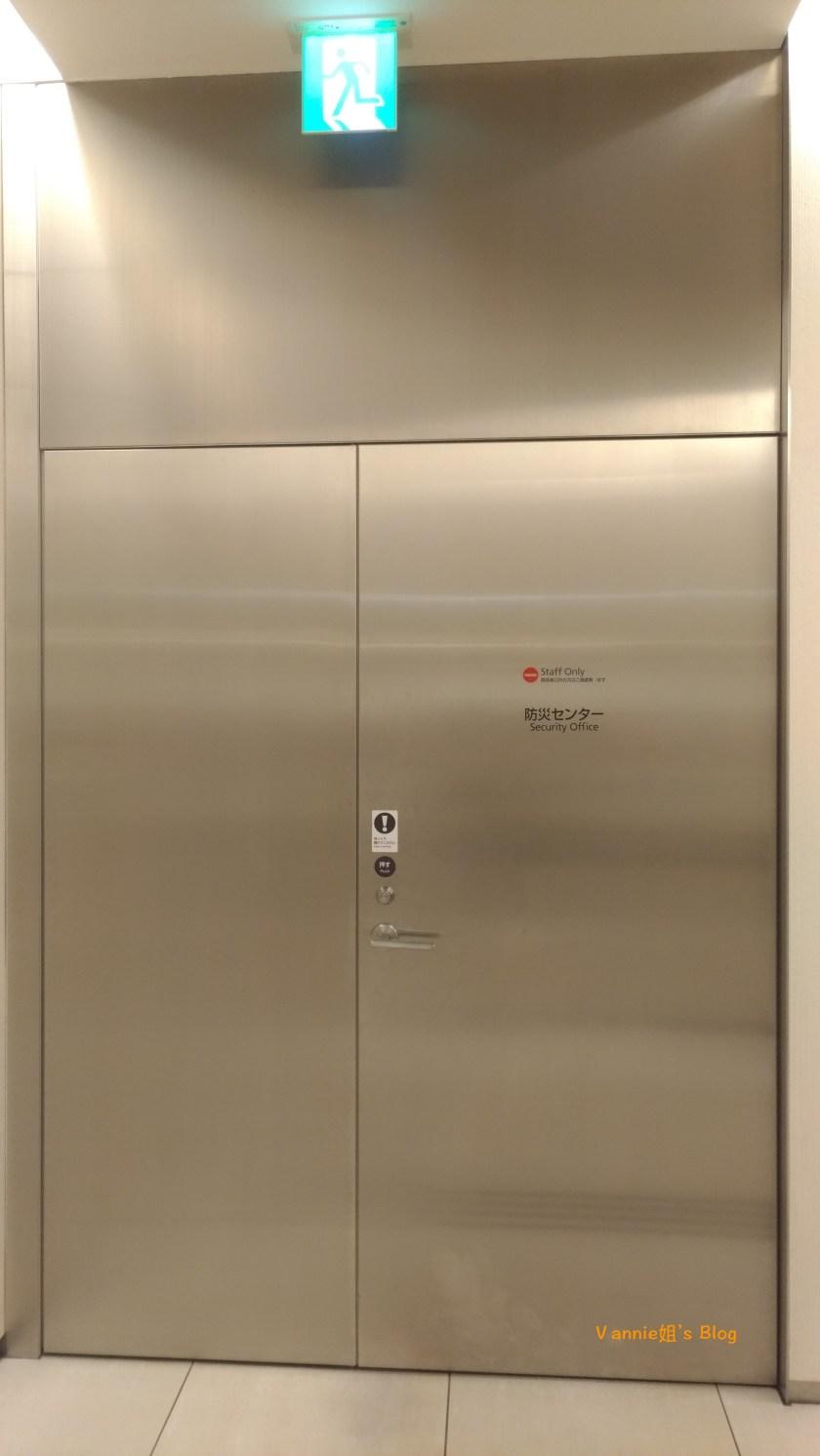20180417_Tokyo_Kitte_Security Office